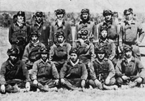 台南空航空隊