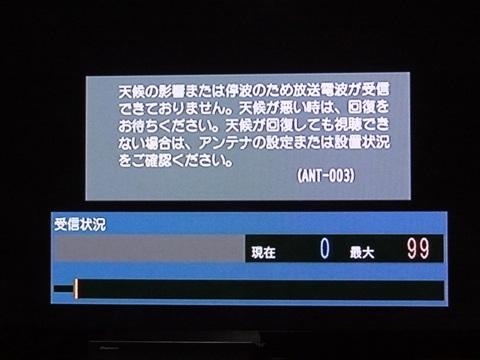 20140115-1.jpg