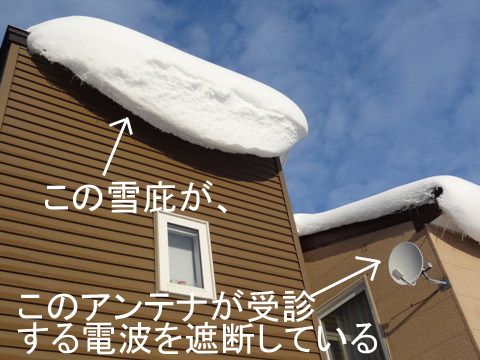 20140115-4.png