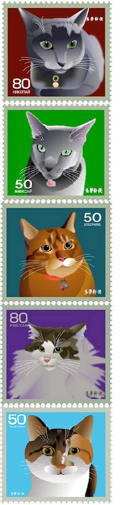 多夢郵便切手