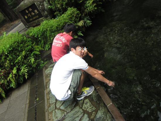 白川水源7