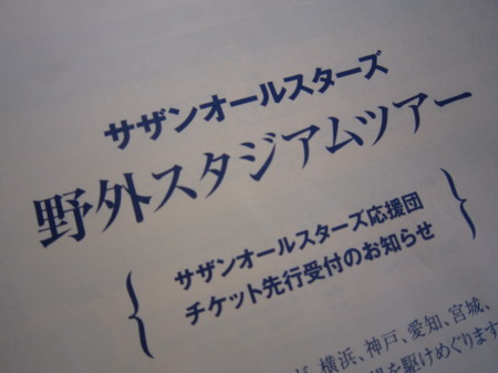 IMG_1950.jpg