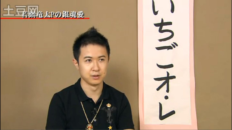 銀魂2010