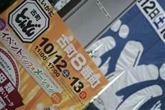 20131012160832[1]