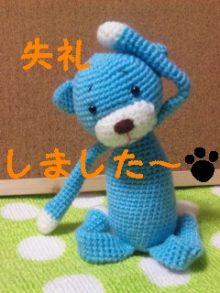 ♪ALL HAPPY DAY♪*~趣味のある暮らし~*-130215_181201_ed.jpg