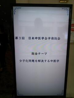 20130918_220450.jpg