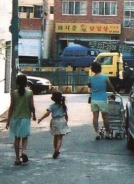 韓国Kimhae