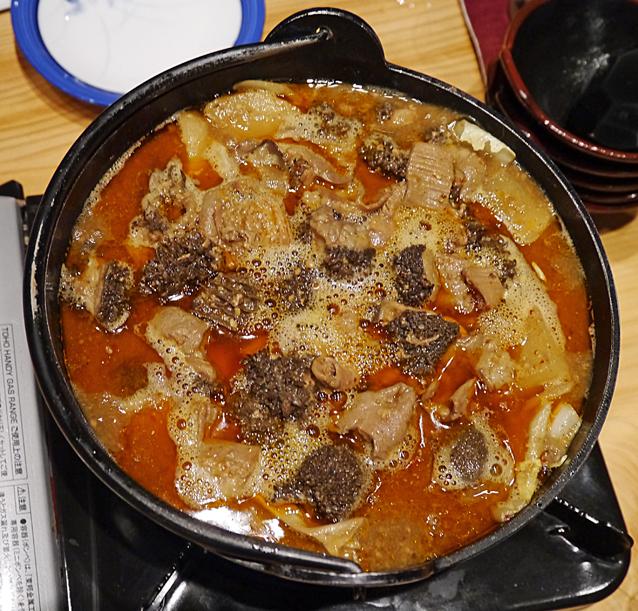 美奈味もつ鍋