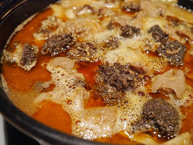 美奈味もつ鍋2