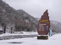 0421ミニ尾瀬公園