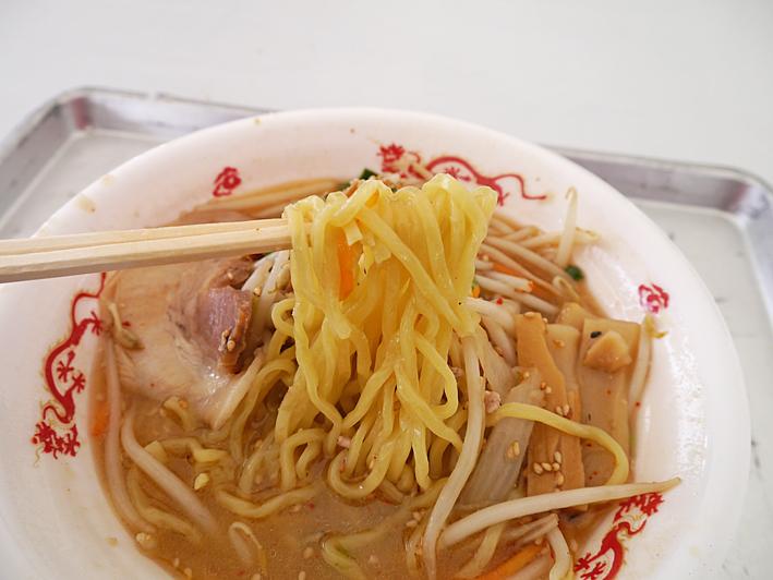 西会津味噌ラーメン麺