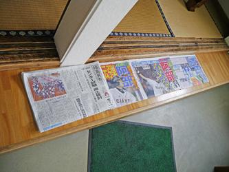 生江食堂新聞2