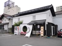 つけ麺吉岡外観2