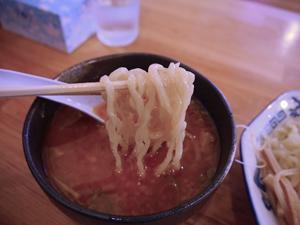 あじ庵味噌つけ麺めん-2