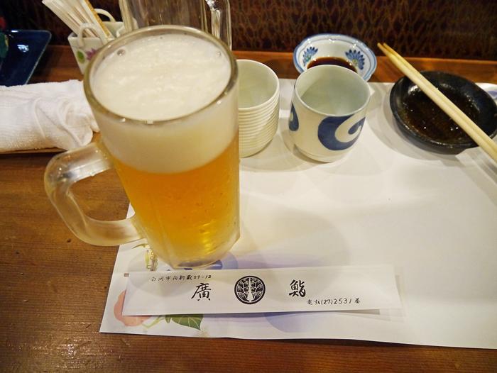 廣鮨ビール2