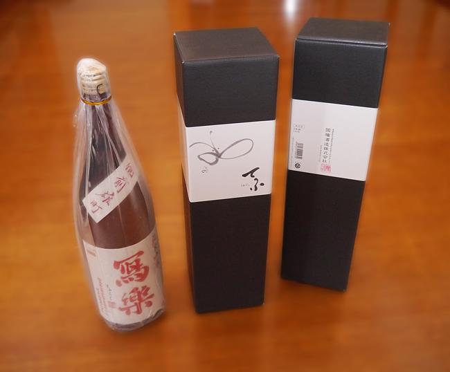 日本酒0722