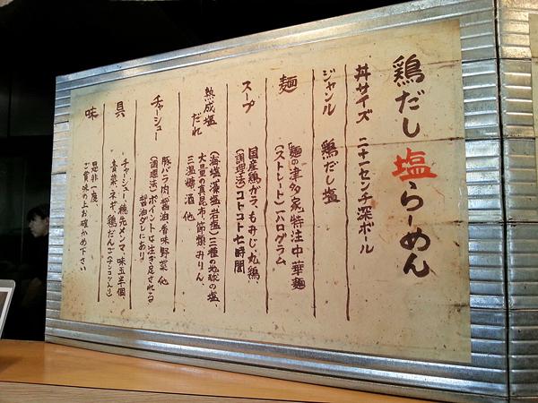 吉田商店お品書き