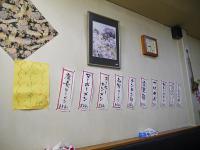 悟空林メニュー3