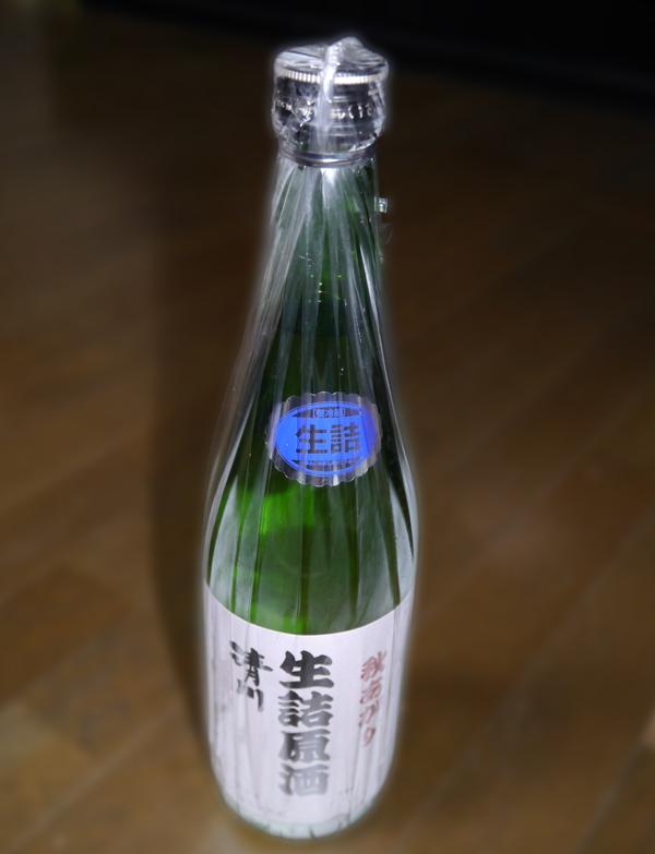 清川秋あがり酒