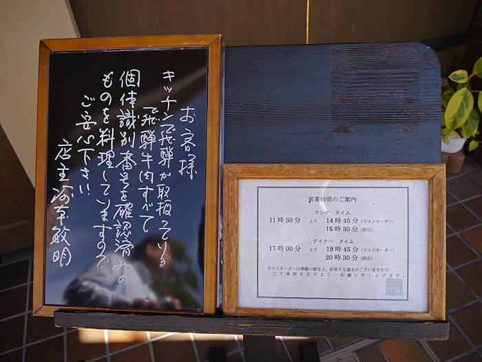 P1050769.jpg