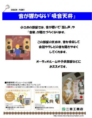 image01_20130702184724.jpg