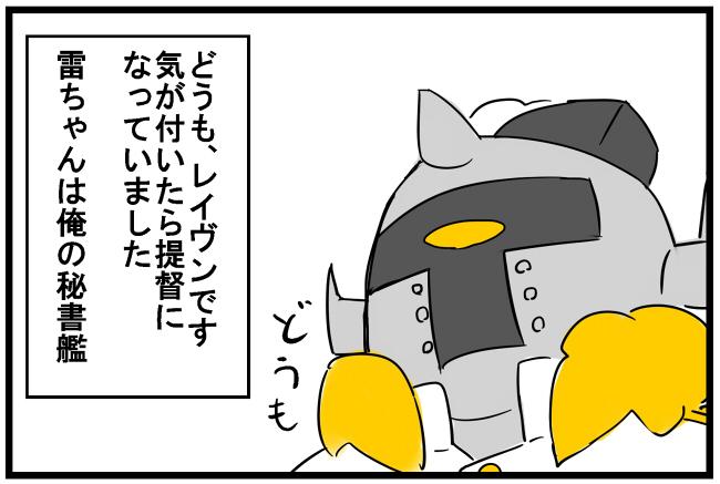 艦これ02_a