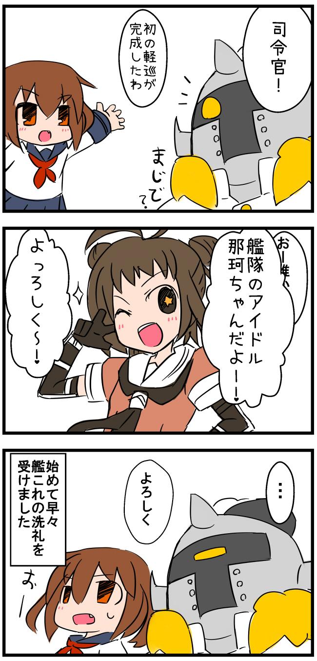 艦これ02_b
