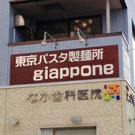 130527 giappone square