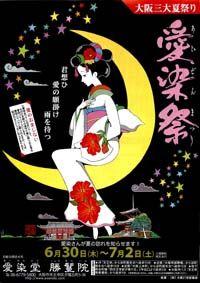 2011chirashi_a.jpg