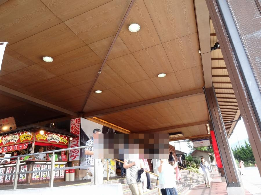 焼津黒潮温泉 142