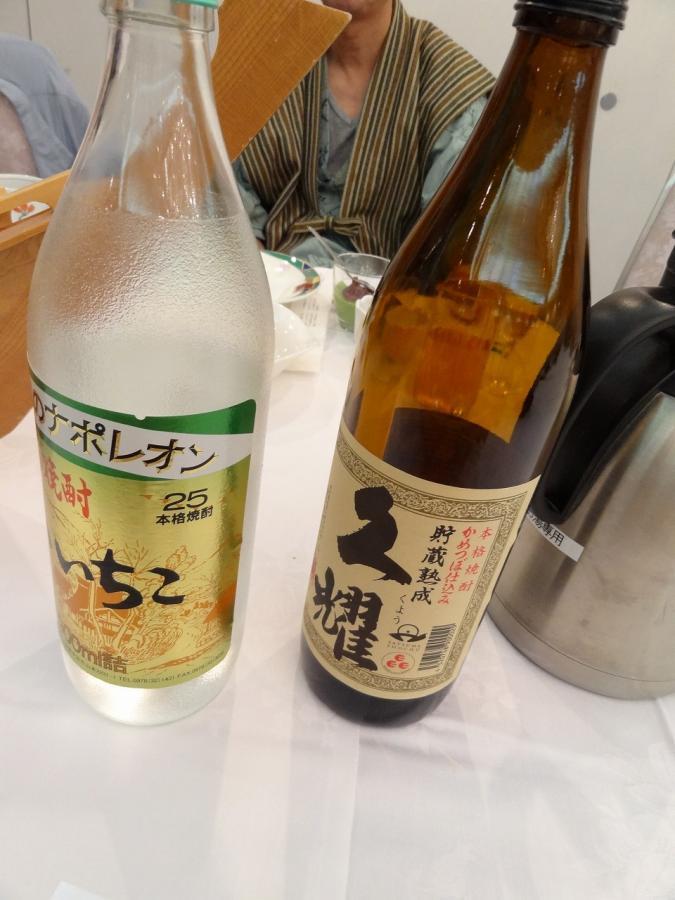 焼津黒潮温泉 076