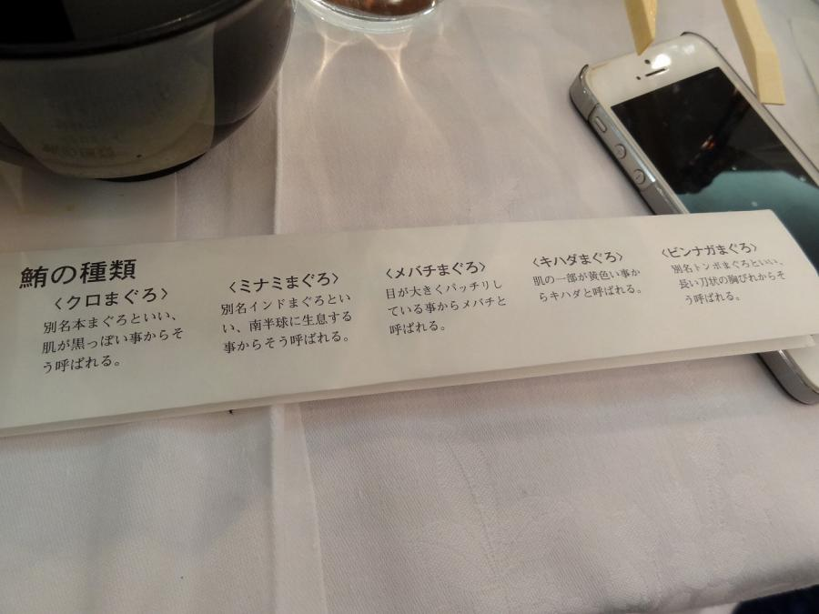 焼津黒潮温泉 078