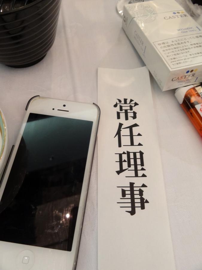 焼津黒潮温泉 068