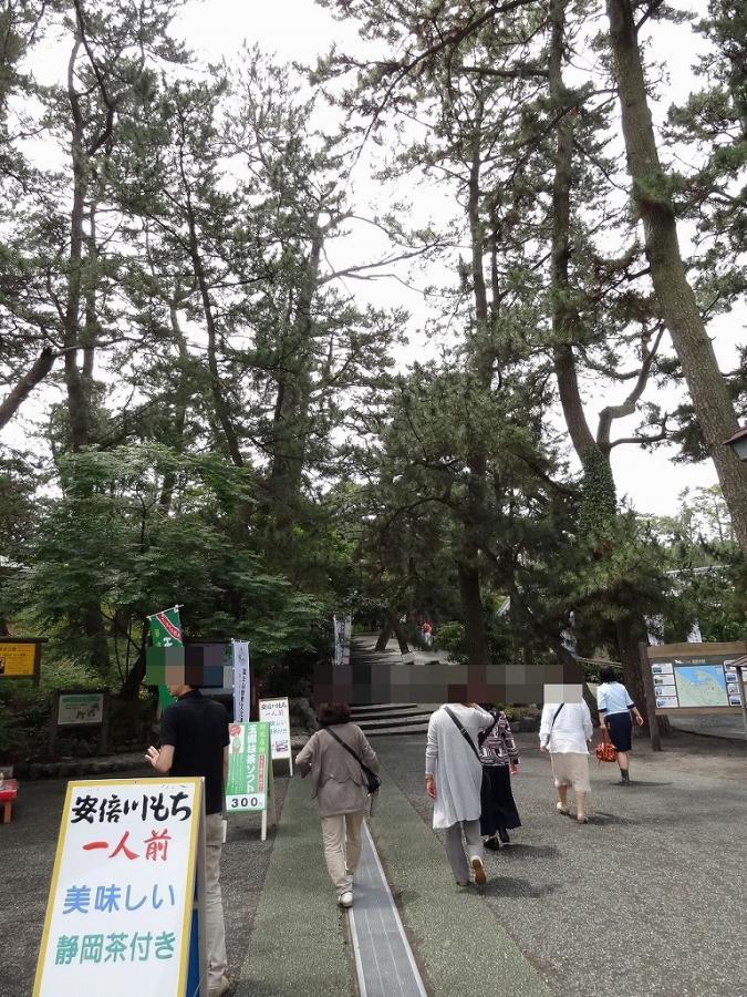 焼津黒潮温泉 095