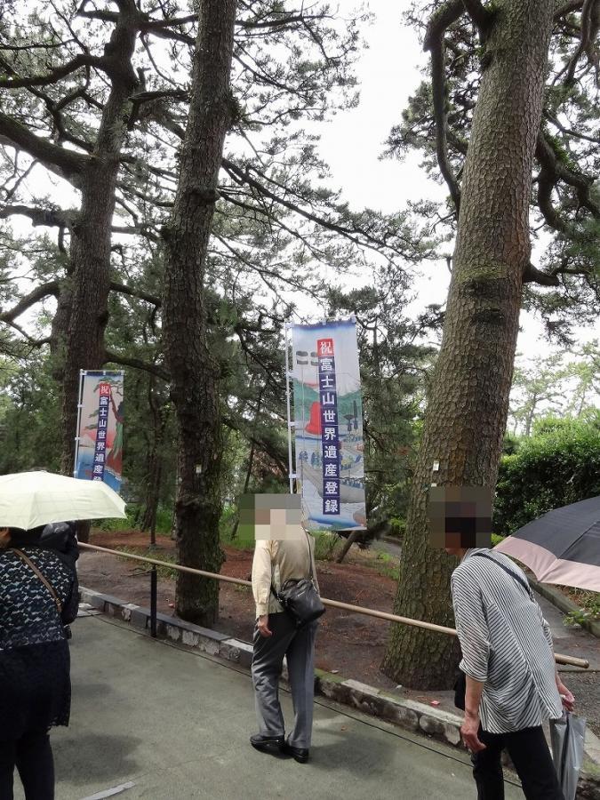 焼津黒潮温泉 097