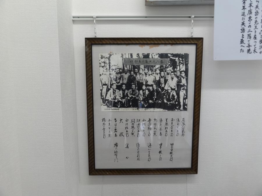焼津黒潮温泉 114