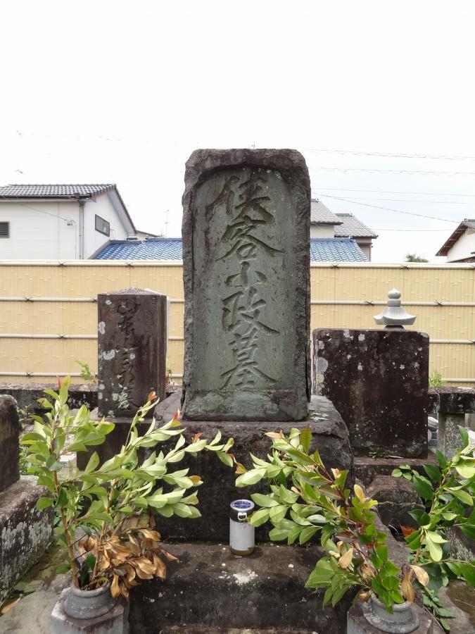 焼津黒潮温泉 121