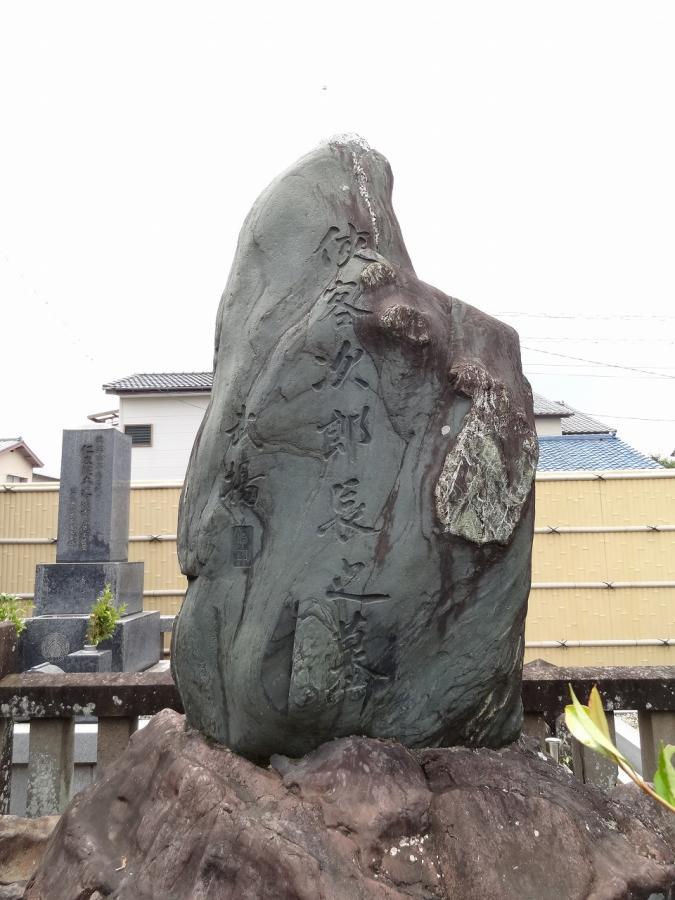 焼津黒潮温泉 123