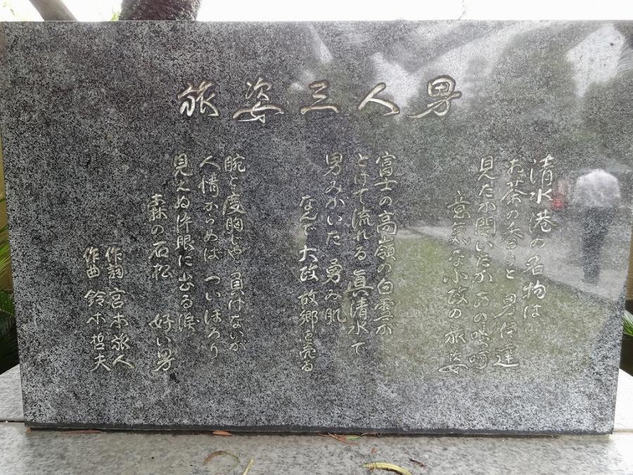 焼津黒潮温泉 124