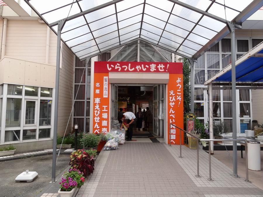 焼津黒潮温泉 140