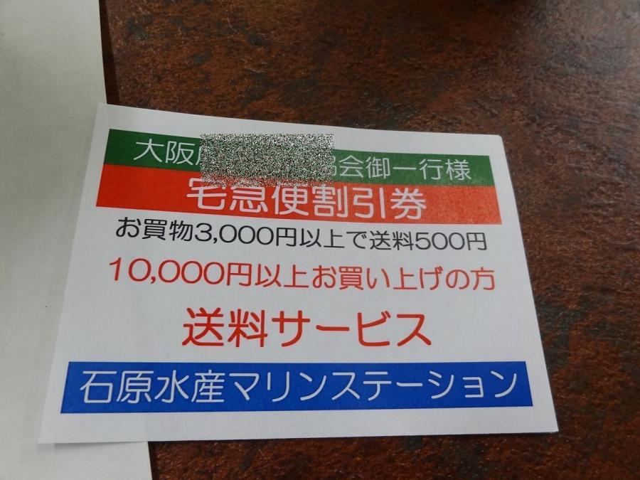 焼津黒潮温泉 133-909974532