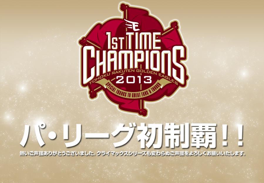 champion_cover.jpg