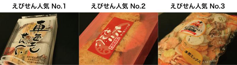 photo2-ebi-78995.jpg