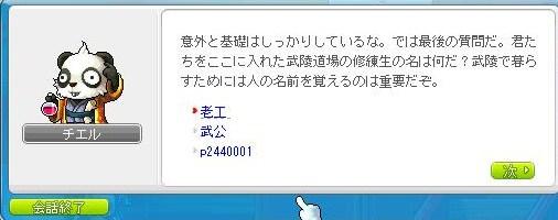 Maple140102_190358.jpg