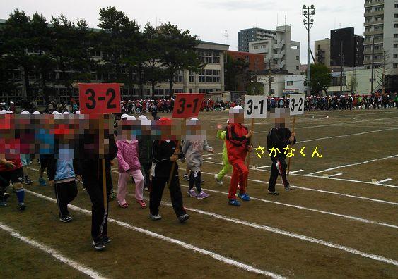 NCM_0436.jpg