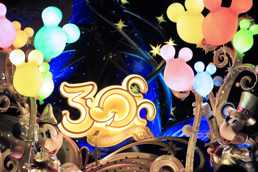 THE HAPPINESS YEAR(東京ディズニーシー)