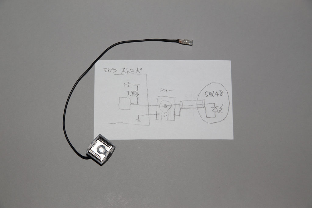 Canonスピードライト用シンクロ装置