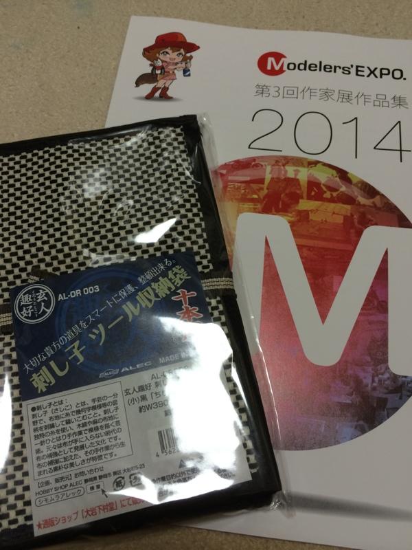 fc2blog_20141102204947a2f.jpg
