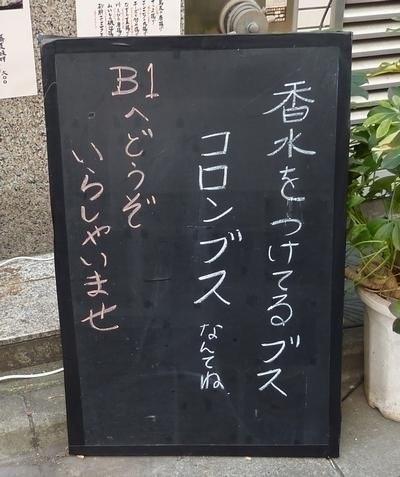 47b77a0c[1]