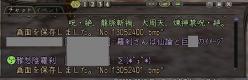 Nol130524021.jpg
